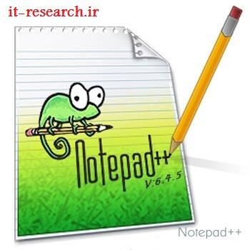 نرم افزار Notepad++