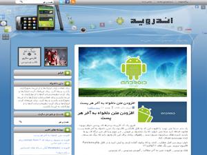 قالب Android Mania