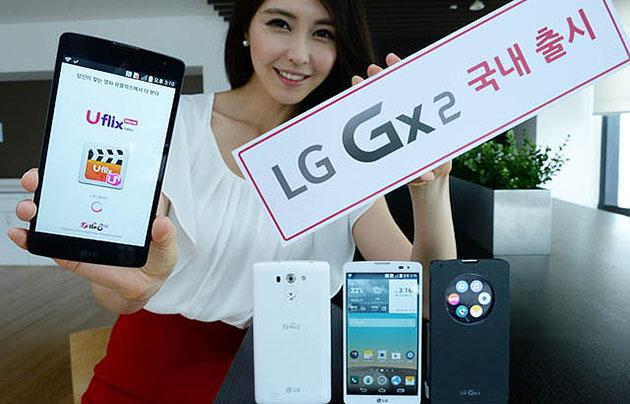 LG GX2 phablet