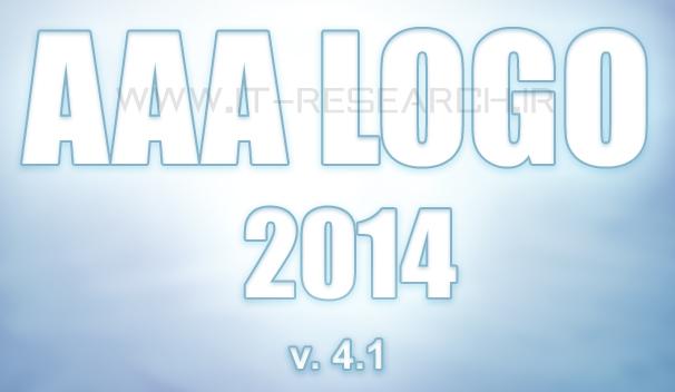 نرم افزار AAA Logo V 4.10