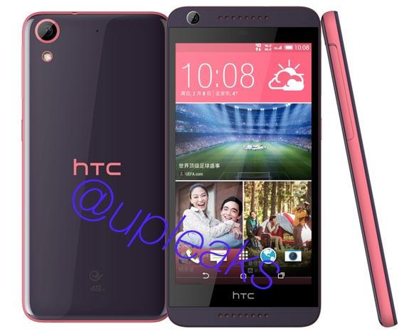 HTC Desire 626