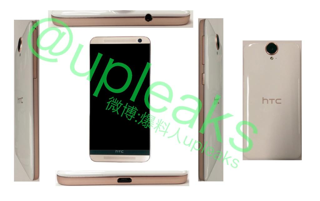 HTC One E9 - A55