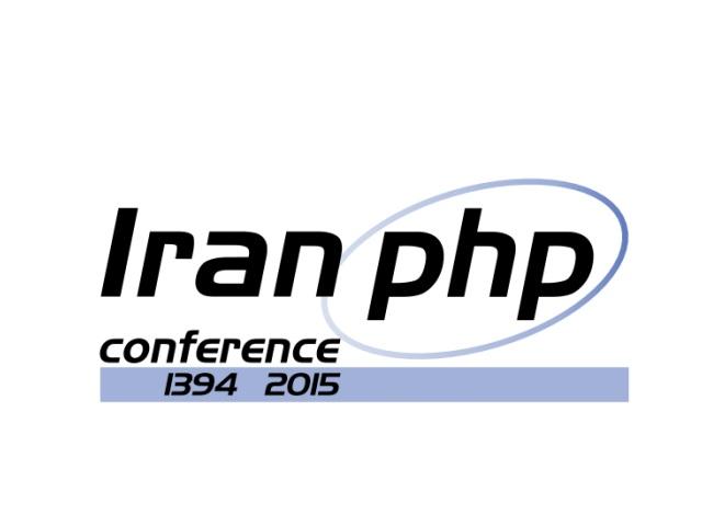 همایش PHP ایران