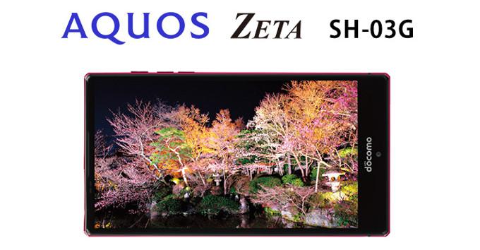 Sharp Aqous ZETA
