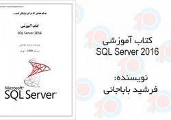 دانلود کتاب آموزشی SQL Server 2016