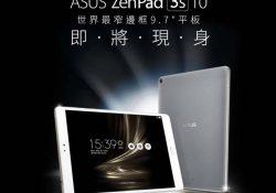 تبلت جدید ایسوس با نام ZenPad 3S 10 معرفی شد.