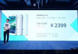 تلفن هوشمند G9 Plus هواوی به طور رسمی معرفی شد.