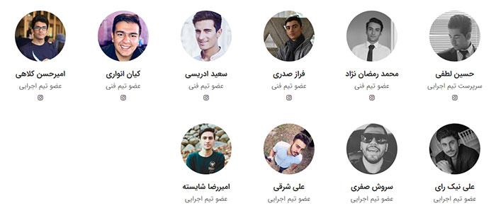 تیم همایش توسعه دهندگان ios ایران