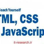 اپلیکیشن آموزش جاوااسکریپت-سی اس اس و اچ تی ام ال