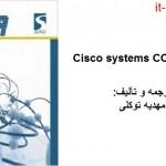 کتاب Cisco systems CCNA