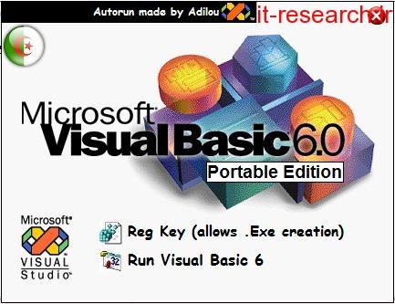 نرم افزار ویژوال بیسیک 6