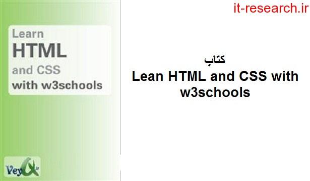کتاب Learn HTML and CSS with W3Schools