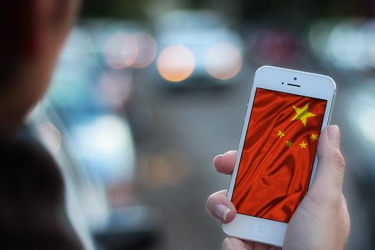 China Smart phone