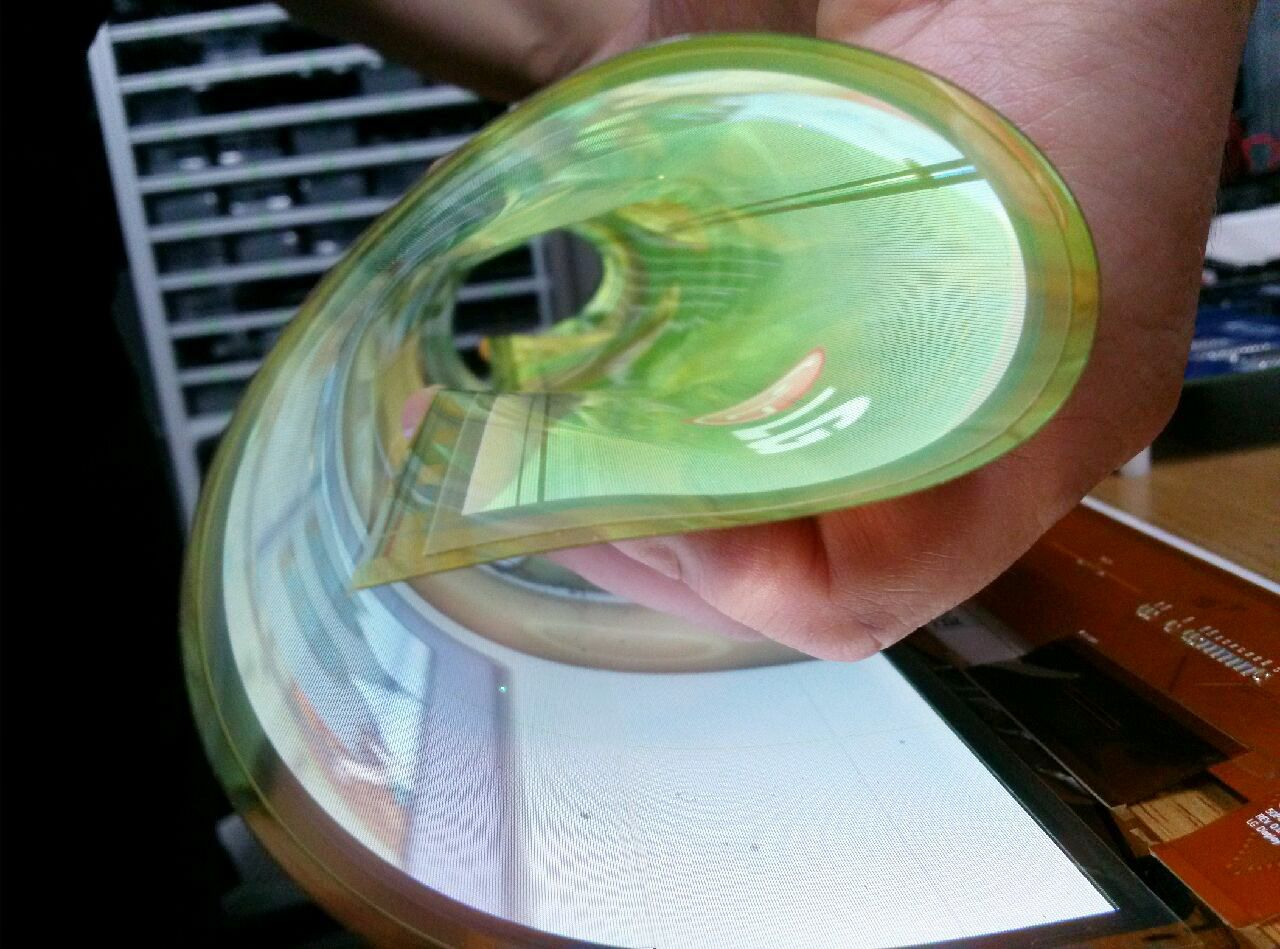 LG flexible monitor