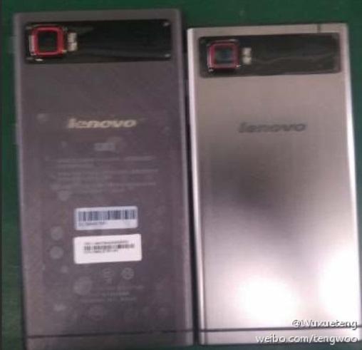 Lenovo K920 Mini