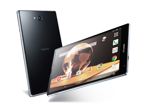 Sharp Aquos Pad SH 05G