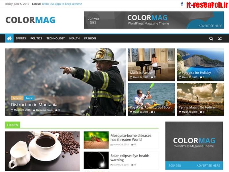 قالب مجله خبری Colormag