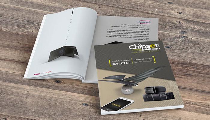 شماره هشتم مجله اخبار فناوری چیپست