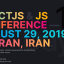 ثبت نام همایش جاوا اسکریپت و ری اکت ایران آغاز شد.