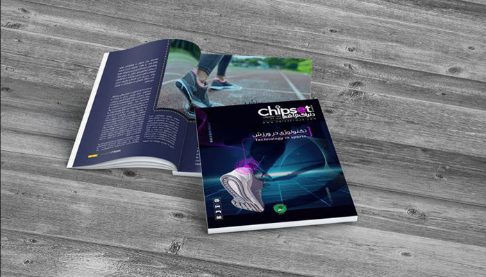 شماره بیست و هفتم مجله الکترونیکی چیپست منتشر شد